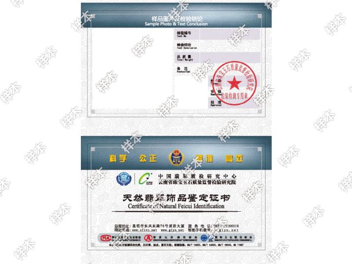 http://www.cfirc.net:80/attached/art/img/20170309/2017030906490722724400.jpg